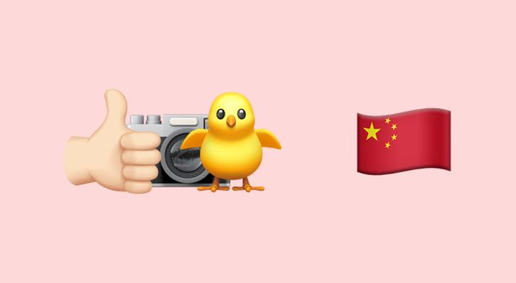 Facebook, Instagram and Twitter are all banned in China.